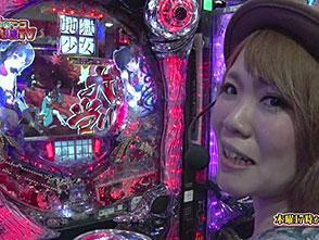 ジャンボ☆パチンコ オリ法TV〜この時間からはこう打て!!〜 #14 ひかりvsソフィー後半戦