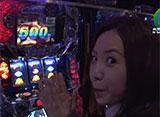 水瀬&りっきぃ☆のロックオン Withなるみん #166 東京都荒川区