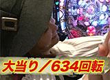 ��±����Ĺ���å� Season3 ��15 ��7�� ��Ⱦ��