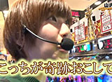 PPSLタッグリーグ #46 シーズン4 五回戦(後半戦)