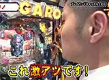 神8〜キャッスルファイト〜