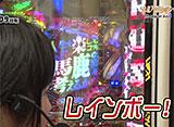 WBC〜Woman Battle Climax〜