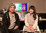 【新番組】白河雪菜のパチテレ!チャンネルガイド