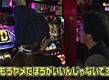 吼えろ!パチスロリーグ #10 木村魚拓vsフェアリン(後半戦)