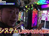 嵐と松本 #9 「嵐4連勝ヤラセ疑惑」を徹底検証!