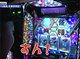 嵐と松本 #10 「嵐4連勝ヤラセ疑惑」を徹底検証!