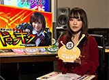 白河雪菜のパチテレ!チャンネルガイド VOL31