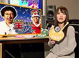 白河雪菜のパチテレ!チャンネルガイド VOL36