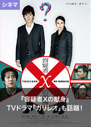 XTV