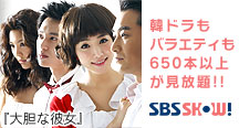 SBS SHOW��