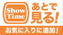 ShowTime ������������ɲá�