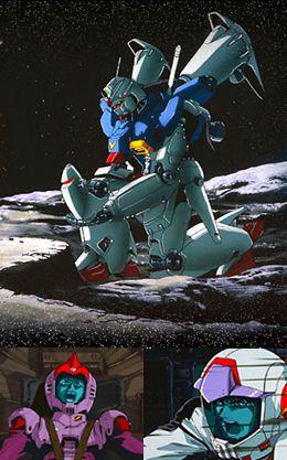 機動戦士ガンダム0083 STARDUST MEMORY