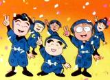 忍たま乱太郎 第1シリーズ