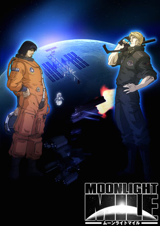 MOONLIGHT MILE 2nd�������� -Touch down-
