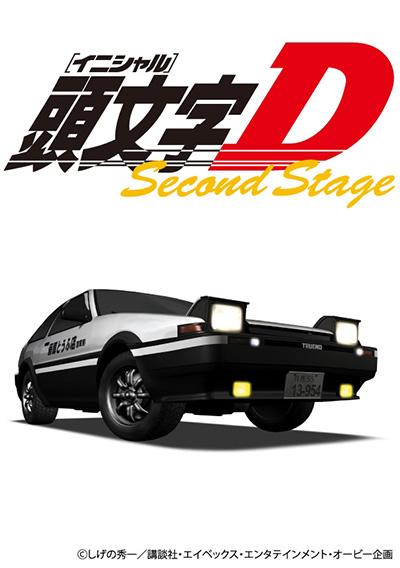 Ƭʸ��D Second Stage