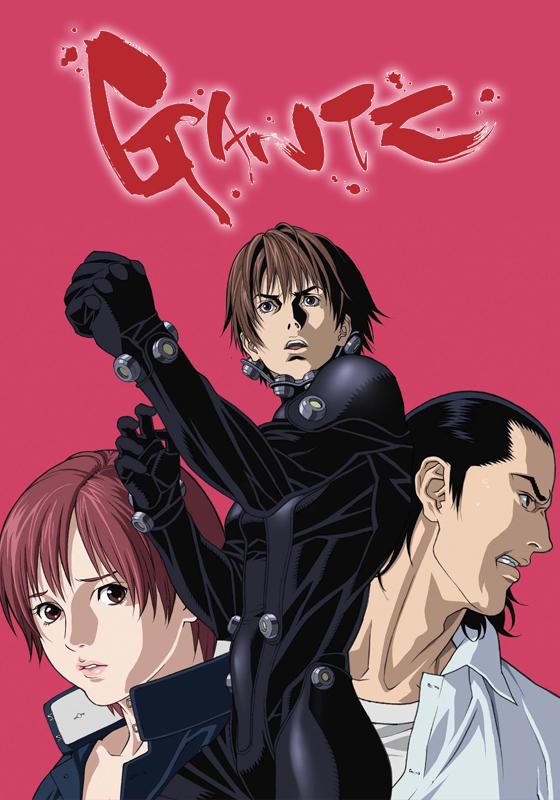 GANTZ (DVD版)