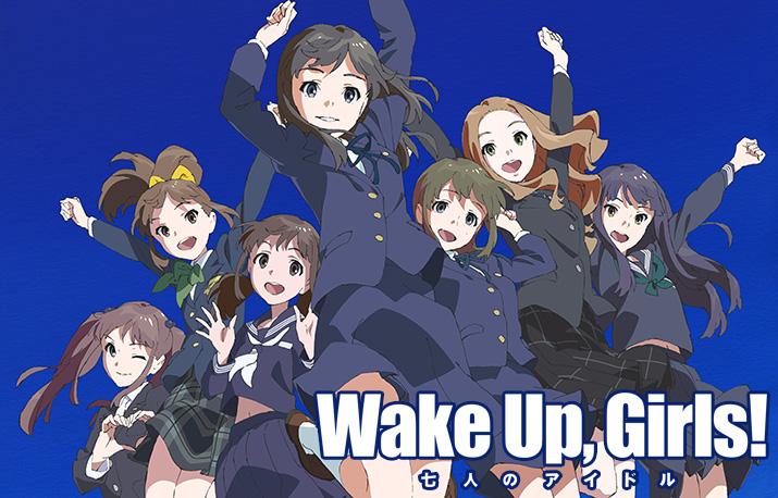Wake Up, Girls! 七人のアイドル