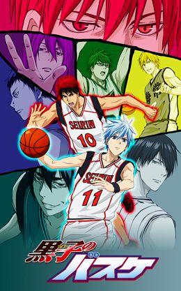黒子のバスケ 第2期(第26話〜第50話)