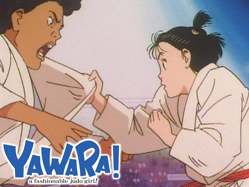 YAWARA�� Special ���äȷ��Τ��Ȥ��ġ�