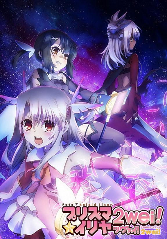 Fate/kaleid liner �ץꥺ�ޡ��� �ĥ�������