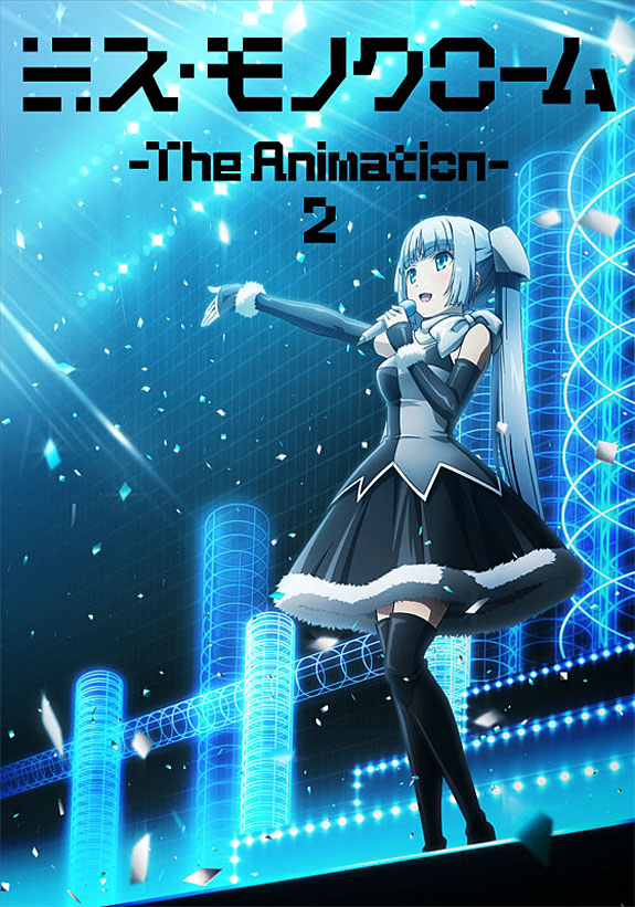 �ߥ�����Υ��?��-The Animation- 2