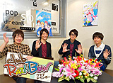 club RAINBOW〜虹色デイズ〜