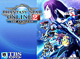 ��PHANTASY STAR ONLINE2 THE ANIMATION��