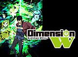 ��Dimension W��