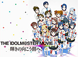 THE IDOLM@STER MOVIE �����θ�����¦�ء�