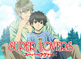 ��SUPER LOVERS -�����ѡ����������-��