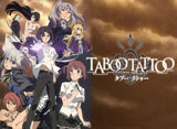 TABOO-TATTOO(タブー・タトゥー)