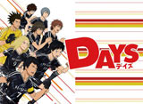 『DAYS』