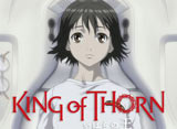 �ؤ��Ф�β� -King of Thorn-��