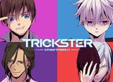 『TRICKSTER -江戸川乱歩「少年探偵団」より-』
