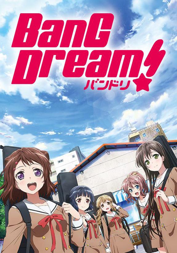 BanG Dream!(バンドリ)