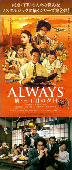 ALWAYS ³�������ܤ�ͼ��