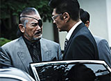『関東極道連合会』シリーズ