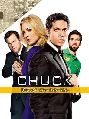 CHUCK/��������������4