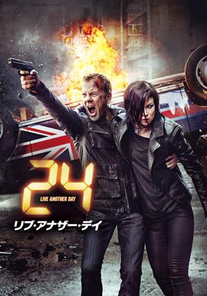 24 -TWENTY FOUR- ��֡����ʥ������ǥ�