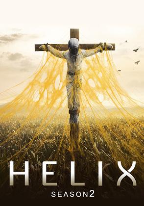 ヘリックス/HELIX -黒い遺伝子- シーズン2