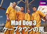 �ޥåɥɥå�/MAD DOG 3 �����ץ�������