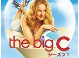 ���㥷����big C ����ˤǤ��뤳�� ��������1
