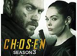 チョーズン:選択の行方 シーズン3