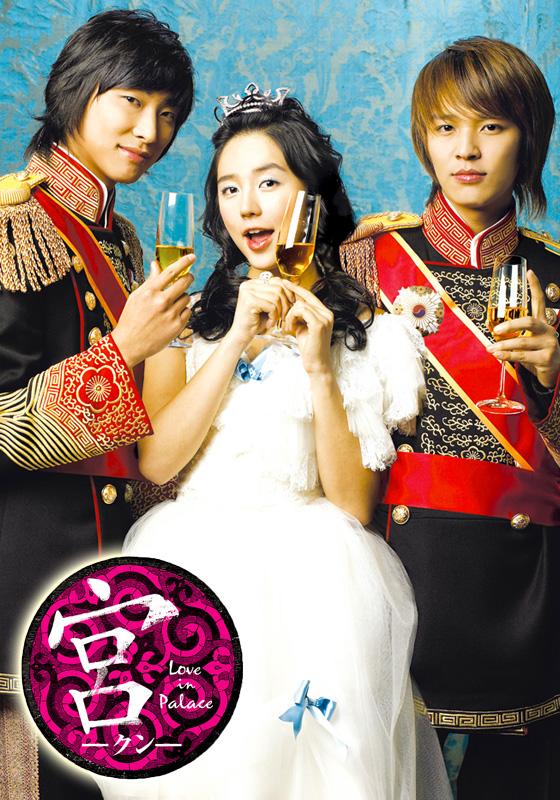 宮〜Love in Palace ディレクターズ・カット版