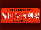 �ڹ�Dz����Korean Theater��