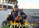 沖釣りギャラリー