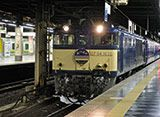 記憶に残る列車シリーズ 寝台特急編「北斗星・あけぼの」