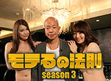 ��Ƥ��ˡ§Season3