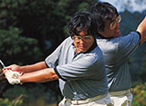 坂田信弘「ゴルフ進化論」