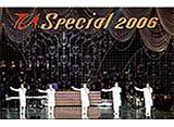 TCA���ڥ���� 2006